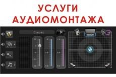 Разработаю логотип,  который придется Вам по душе 5 - kwork.ru