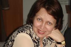 Проверю в тексте орфографию и пунктуацию 4 - kwork.ru
