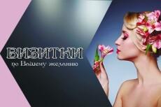 Презентация для Вас 40 - kwork.ru