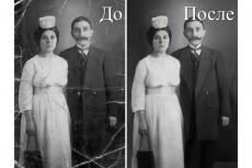 Осфежу или восстановлю вашу фотографию в фотошопе 10 - kwork.ru