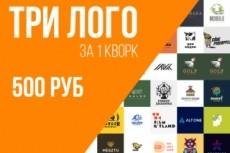 Уникальный дизайн 33 - kwork.ru