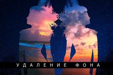 Восстановление старых фотографий 32 - kwork.ru