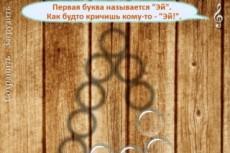 Сделаю компьютерную игру-пазл, головоломка 19 - kwork.ru