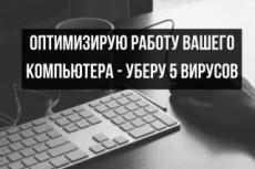 Почта для домена 26 - kwork.ru