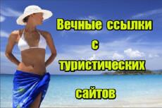 Поставлю 8 ссылок на otvet. mail. ru 24 - kwork.ru