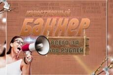 Сделаю шапку на ваш канал YouTube 14 - kwork.ru