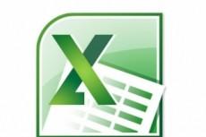 Заполню Excel информацией, товарами 5 - kwork.ru