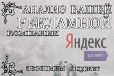 Создам дизайн брошюры, буклета, сертификата 14 - kwork.ru