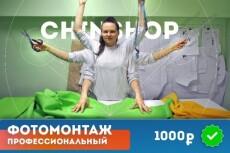 Профессиональная обработка фотографий 15 - kwork.ru