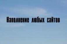 Напишу 2 уникальные и качественные статьи 4 - kwork.ru