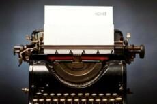 Напишу текст до 3500 знаков без пробелов. Рерайтинг 17 - kwork.ru