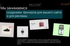 Создам цепляющую картинку для тизерной рекламы 8 - kwork.ru