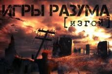 Дизайн обложки для боксов CD-DVD и самих дисков 36 - kwork.ru
