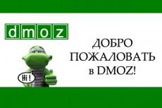 Юзабилити дизайна сайта. Привлекаем пользователя на сайт дизайном! 7 - kwork.ru