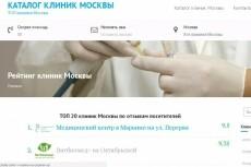 Разрежу 5 картинок для постинга в instagram 12 - kwork.ru