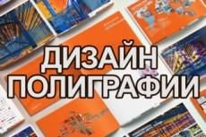 Разработаю логотип 31 - kwork.ru