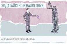 Заполнение декларации по УСН 38 - kwork.ru