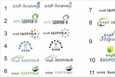 Макеты плакатов, стендов 15 - kwork.ru