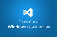 Доведу ваш сайт до совершенства 6 - kwork.ru