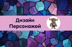 Разработаю дизайн шаблона для сублимации на кружку 18 - kwork.ru
