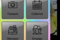 Набор исходников приложений на Unity 3D #1. Unity source code bundle 22 - kwork.ru