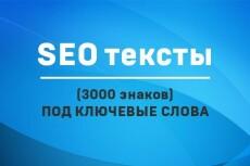 Разработка дизайна одной листовки - одна сторона 18 - kwork.ru
