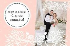 Создам дизайн и оформлю 3D обложку 9 - kwork.ru
