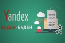 Напишу рассказ о вашей компании для публикации в СМИ 18 - kwork.ru
