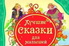 Напишу сценарий для видеоролика 21 - kwork.ru