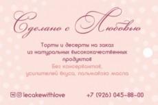Создание логотипа с нуля 14 - kwork.ru