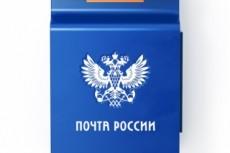 Корпоративная почта твоего домена на Yandex, Mail или Gmail 5 - kwork.ru