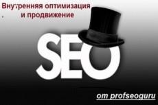 Качественный рерайт 25 - kwork.ru