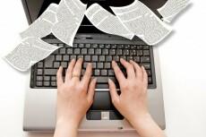 Авторский текст 4000 знаков на английском языке 4 - kwork.ru