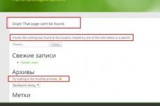 могу скопировать LandingPage 8 - kwork.ru