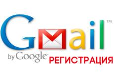 Создание и отправка вашей рассылки через разные сервисы email-рассылок 32 - kwork.ru