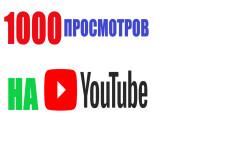 Создам до 50 e-mail адресов 12 - kwork.ru