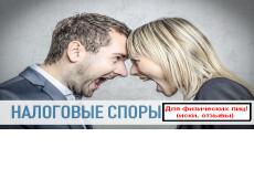 Составлю иск о взыскании долга по расписке 18 - kwork.ru