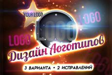 Выполню дизайн 25 - kwork.ru