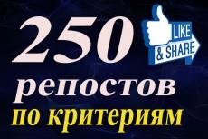 15000 лайков в Instagram 22 - kwork.ru