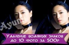 50 векторных двухсторонних визиток 7 - kwork.ru