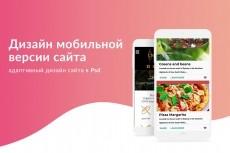 Обложка для группы ВКонтакте 34 - kwork.ru