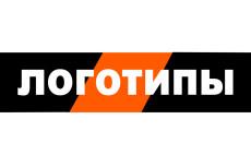 Сделаю простой логотип 23 - kwork.ru
