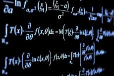 Помогу решить задачи по школьной и высшей математике 17 - kwork.ru