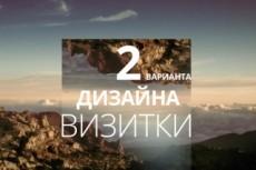 Сделаю дизайн лендинга с нуля 106 - kwork.ru