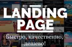 Создадим сайт на joomla с любой темой, установим все необходимое 3 - kwork.ru