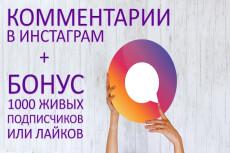Дизайн сайта под ключ, анализ, прототип, дизайн 22 - kwork.ru
