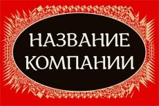 Оформлю коммерческий документ 24 - kwork.ru