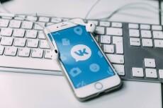 Размещу вручную 20+5 ссылок с профилей форумов, блогов и соц. сетей 22 - kwork.ru