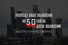 Уникальный векторный логотип высшего качества 20 - kwork.ru