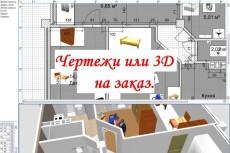 Вырежу звук из видео в mp3 15 - kwork.ru